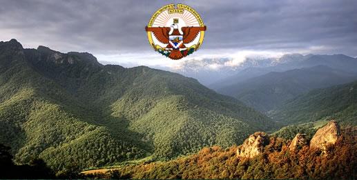 Природа Нагорного Карабаха (Арцаха)
